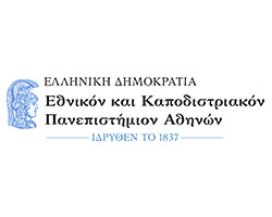 cyan-left-greek-1-NEW